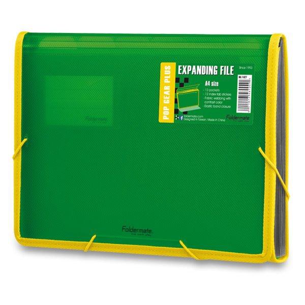 Třídění a archivace - Aktovka na dokumenty FolderMate Pop Gear Plus zelená