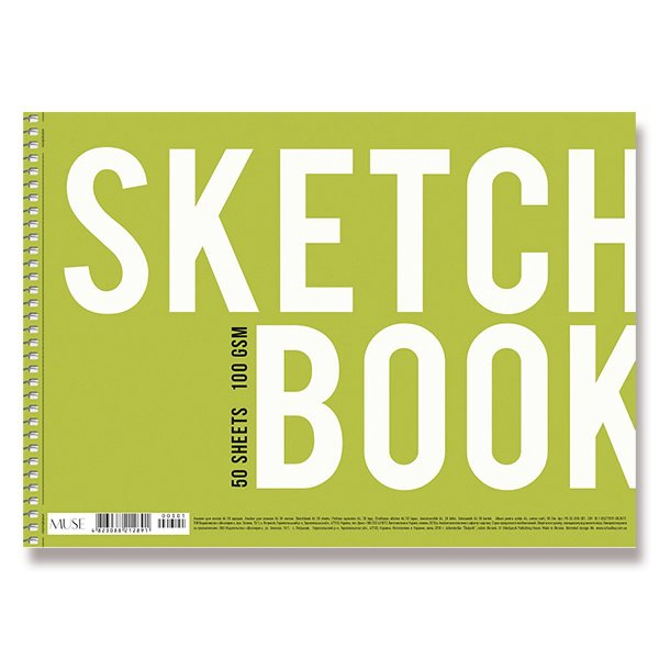 Papír tiskopisy - Náčrtník Shkolyaryk Sketch A4, 50 listů