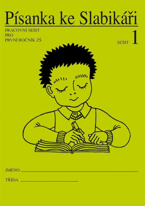 Školní a výtvarné potřeby - PÍSANKA ke Slabikáři - 1. sešit