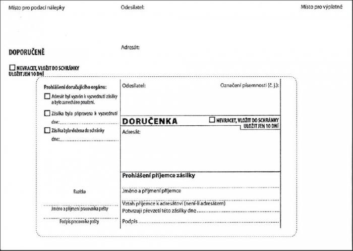 Papír tiskopisy - DORUČENKA bílá B6, správní řád