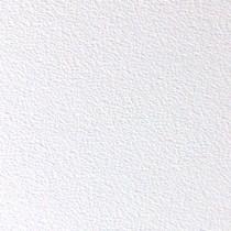 Papír na vizitky - 200g/m2, bílý, ražba 135, 10 listů, A4
